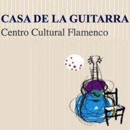 centro-casa-de-la-guitarra