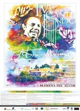 LVI FESTIVAL DE CANTE JONDO ANTONIO MAIRENA. Conferencia: Flamenco en la radio, por Ildefonso Vergara. Recital: José Valencia y Juan Requena