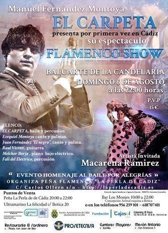 El Carpeta. Macarena Ramírez, Ezequiel Montoya, Juan Fernández El Negro, Melchor Borja y Fali del Eléctrico