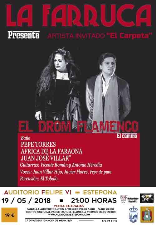 ¡CANCELADO! 'El Drom Flamenco'. La Farruca y El Carpeta